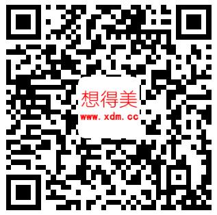 四川移动特供活动中国移动3元、5元、10元话费、2G流量