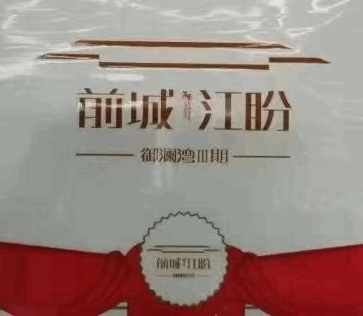 支付宝AR扫前城江盼玩游戏领红包