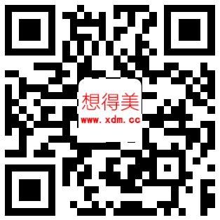 京喜2元开年春节红包,先领为快