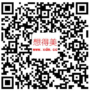 爱奇艺会员周卡免费领,上海银行答题活动还有虾米月卡免费领